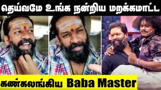 Baba Baskar's Emotional Post About Working With Dhanush || Cook With Comali Latest Update
