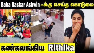 Rithika's Heartfelt Final Message Cook With Comali Fans || Baba Baskar & Ashwin's Ultimate Fun