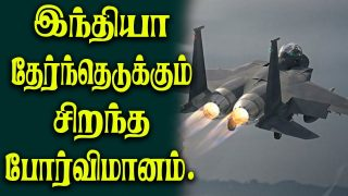 The F-15ex is by no means better than the F-35 covert fighter jets for the Indian Air Force.