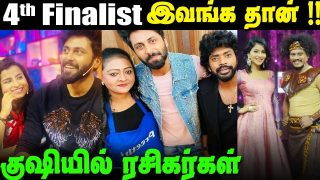 Cook With Comali 4th Finalist Name revealed || Cook With Comali season 2 grand finale