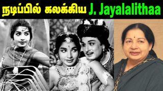 Untold Story of Most Popular Actress Jayalalitha || J Jayalalitha Movies & Life History