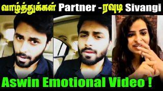Cook with Comali Aswin Sweet & Emotional Message to Shivangi    Sivakarthikeyan Doctor Movie Update