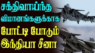 India competes with China for powerful aircraft | 3 Rafale fighter jets scheduled to land next week