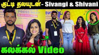 Chinna Thala Raina with Shivangi & Shivani    Cook with Comali Pugal viral video