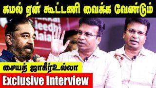 Syed Zaheerulla Exclusive Interview || Tamil Nadu Election 2021 || Kamal Haasan Election Campaign
