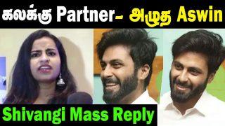 Viral video: Aswin cried - shivangi mass reply || cook with comali Aswin Shivangi latest