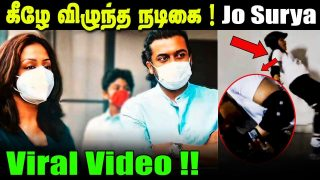 After Lockdown Surya & Jyothika 1st outing video || Actress Genelia DSouza latest viral video