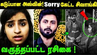 Cook With Comali Aswin upset by Shivangi || cook with comali Ashwin sivangi