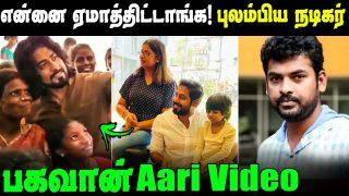 Actor Aari's Bagavan shooting spot video || vimal,vijay sethupathi,DD Latest update