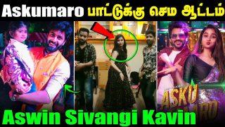 Kavin's Askumaro Maaro Video Song Vera Level Trending    Shivangi    Cook With Comali Aswin wishes