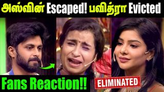Confirmed: Cook With Comali Pavitra Got Evicted, Aswin Escaped || Pavithra Pugazh