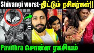 🔴Shocking: Fans scolding to Shivangi | Pavitra secret about Cook with Comali Vijay TV | Aswin Kumar