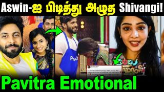 Shivangi cried -Aswin Cried || Pavithra 1st post After Eviction || Cook with Comali Latest Update