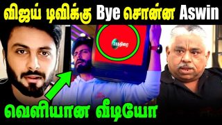 Cook With Comali Ashwin Kumar committed in New Show || Cook With Comali Chef Damu