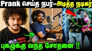 Serial Actor Birthday Celebration || Cook With Comali Pugazh Crying Video at Dubbing Studio