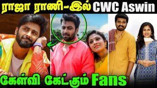Cook With Comali Aswin at Raja Rani Telugu Serial || Tamil Cinema Updates