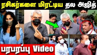 Ajith snatched the cell phone of a fan who tried to take a selfie || Thala Ajith Vote Election 2021