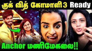 Cook With Comali Season 3 Update || Shivangi Latest video || Vijay TV || Anchor Manimegalai