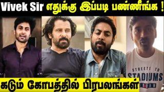 Celebrities Heartfelt Last Respect to Vivek - RIPVivek || Chiyaan Vikram, Aari, Dhanush, Ashwin