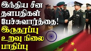 Impact of bilateral relations on talks between Indian and China commanders | India China Latest News