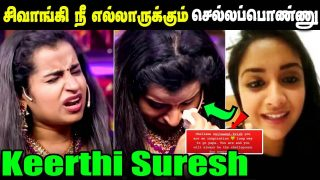 Cook with Comali Pavithra emotional post to Shivangi || Keerthi Suresh Latest Tweet about Rocketry