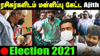 Thala Ajith Apologized to his fan || Thala Ajith Kumar, Shalini Voting for Election 2021