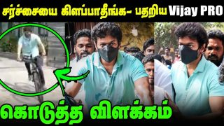 Why Actor Vijay come on a bicycle and vote? || Thalapathy Vijay election whatsapp status