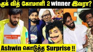 Cook With Comali Title Winner is Ashwin Kumar Confirmed? || Sivaangi, Pugazh, KPY Bala