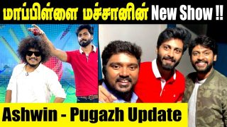 Ashwin & Pugazh Combination is Back After Cooku with Comali Season 2? || Cook with Comali 2 Finale