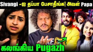 Cook with comali Pugazh Emotional Talk & Shivangi cried || CWC2 Grand Final Latest