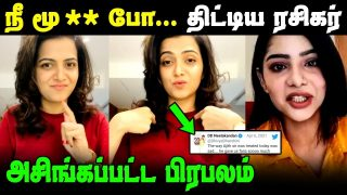 Haters Again slams to DD || Cook With Comali Pavithra Latest Update || Thala Ajith