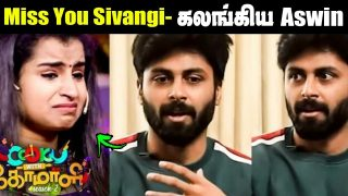 Miss you Shivangi!! Aswin Emotional || Cook With Comali Ashwin about Shivangi || Cook with comali 2