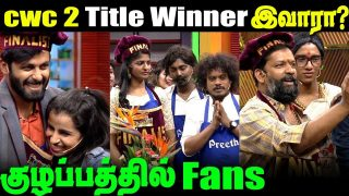 Cook With Comali 2 Title Winner Name Revealed?? || Cook With Comali season 2 grand finale episode