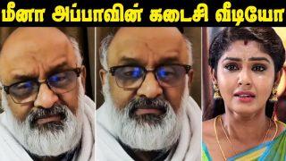 Tamil Actor & Producer Venkat Subha Last Video    Pandian Stores Serial Meena father