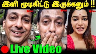 Baakiyalakshmi Serial Gopi reply to Haters Comments || Cook With Comali Dharsha Gupta Live Video