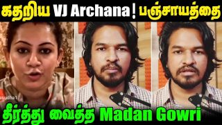 Madan Gowri request Video to VJ Archana    Archana Live about her Bathroom Tour Video Troll