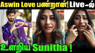 Cook With Comali Sunitha about Ashwin Kumar Love || Sunitha Gogoi Live Video