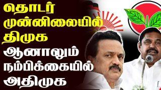 Tamil Nadu Election Results 2021 Live Updates  Election Result   TN Election Results 2021