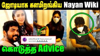 Trending Video: Lady Superstar Nayanthara & Vignesh Shivan vaccinated Photos and message to Fans