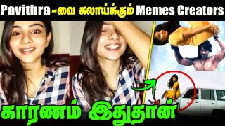 Reason behind Pavithra Trolled Images || Cook With Comali Pavitra Latest Photo