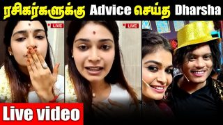🔴Live: Dharsha Advice to Fans || Cook With Comali 2 Dharsha Gupta latest Live Video