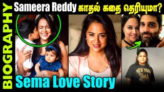 Untold Story about Sameera Reddy || Biography in Tamil