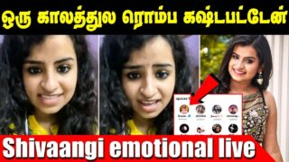 Cook With Comali Shivangi Live Video about her Persona Life