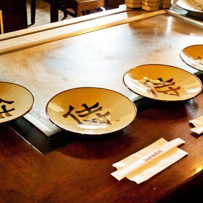 Samurai Restaurant Miami, Florida Location
