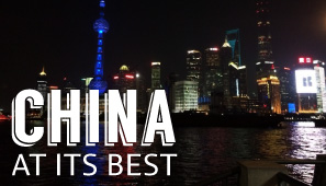 China at its best in 2016 with Teton Guitars