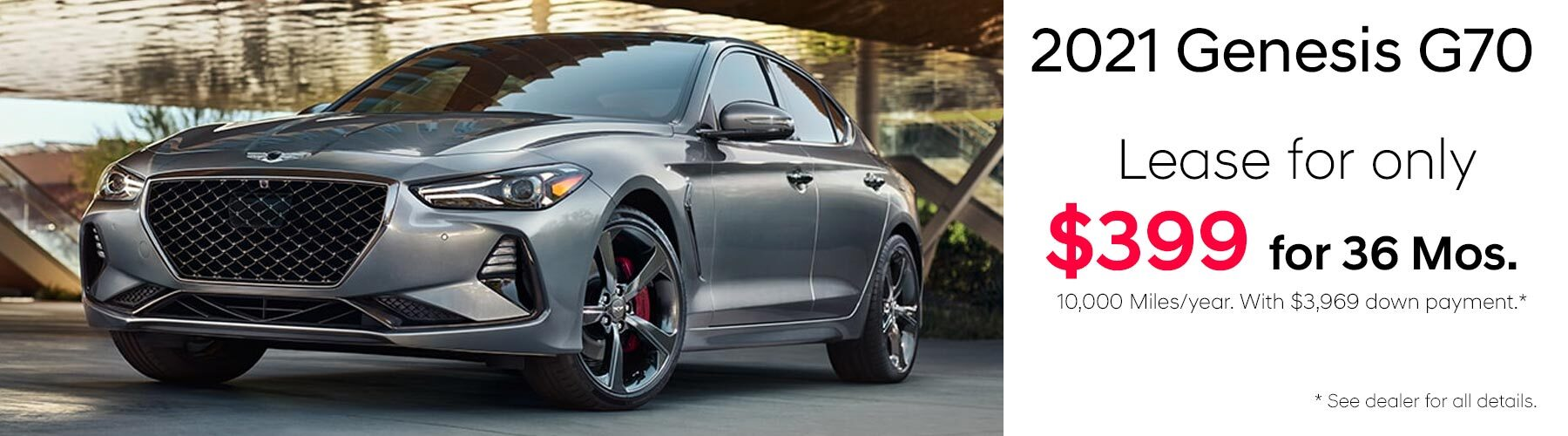 G70 Lease