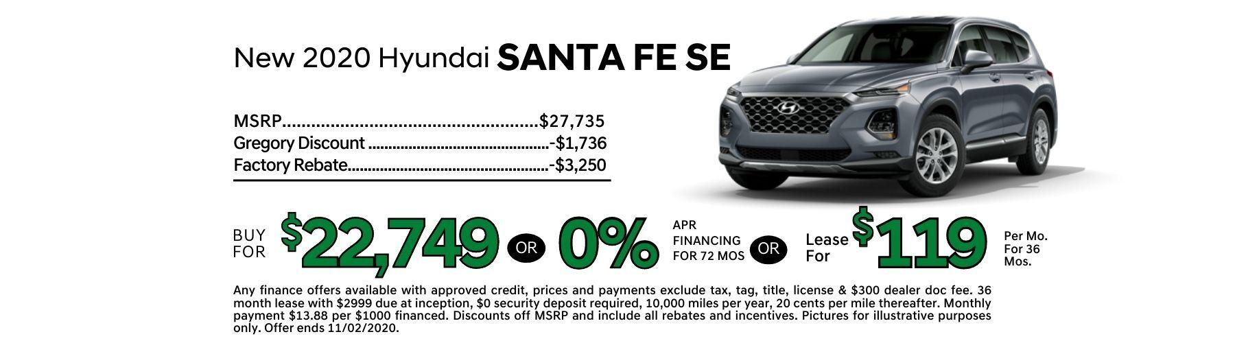 Santa Fe Offer