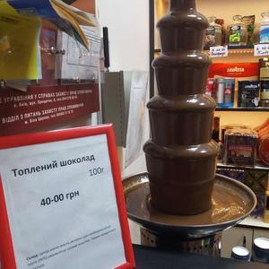 Фотография к отзыву о Солодкий рай (Майстерня шоколаду). Автор Ilya Krivyh