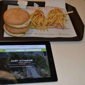 Фотография к отзыву о BurgerBoom (Бургер Бум). Автор Bohdan Razor