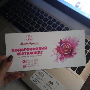 Фотография к отзыву о Майстриня Хімчистка. Автор Таня Кучеренко